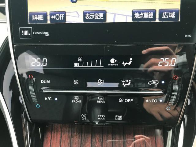 「トヨタ」「ハリアー」「SUV・クロカン」「愛媛県」の中古車33