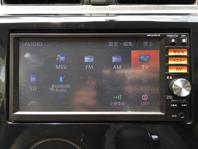 日産 デイズ X アラウンドビューモニター フルセグTVナビ ETC