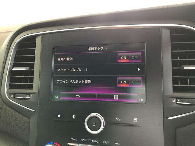 スポーツツアラー GT バックモニター クルーズコントロール(10枚目)