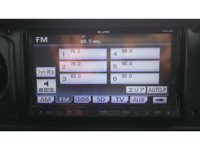 「トヨタ」「ランドクルーザー70」「SUV・クロカン」「徳島県」の中古車28