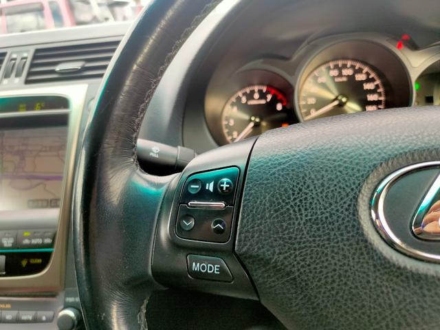 GS350 黒革パワーシート 純正ナビ ETC 純正17インチアルミホイール スマートキー2個 バックモニター ユーザー様買取車(22枚目)