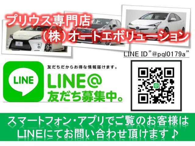 S 自動ブレーキ 障害物センサー ナビ TV バックカメラ(2枚目)