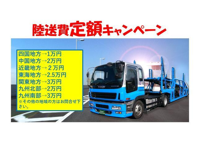 S 自動ブレーキ 障害物センサー ナビ TV バックカメラ(4枚目)