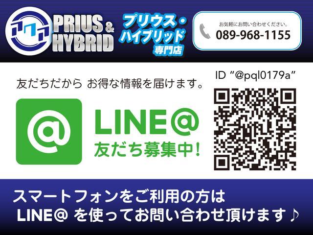後期S エイムゲイン 新品ナビ TV 15AW(2枚目)