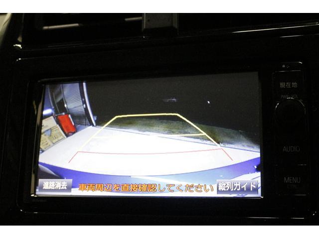 S ナビ フルセグ ETC 衝突被害軽減B LED(20枚目)