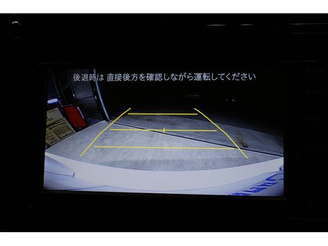 S 衝突被害軽減B ナビ Bカメラ 15AW(13枚目)
