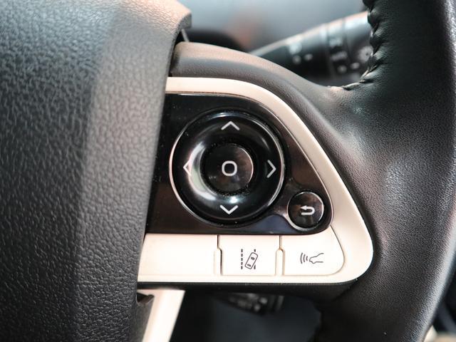 S メモリーナビ フルセグ  LEDライト 15AW(13枚目)