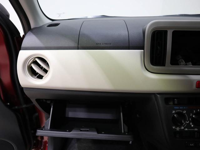 L SAIII 衝突被害軽減ブレーキ LEDライト キーレス コーナーセンサー アイドリングストップ(21枚目)