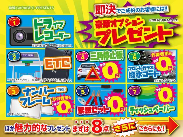 愛媛県松山市の大型店舗『届出済未使用車専門店アクア』が高知県南国バイパス沿いにOPEN!メーカー・グレード・カラーを多数取り揃えて、皆様のご来店をお待ちいたしております。