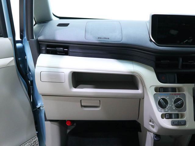 「ダイハツ」「ムーヴ」「コンパクトカー」「高知県」の中古車15