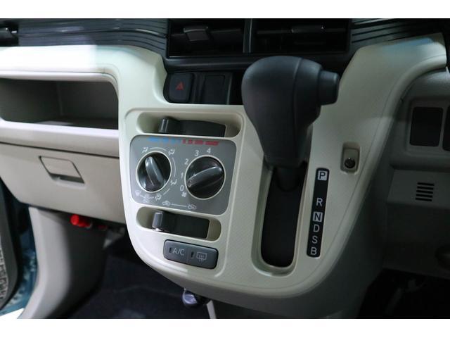 「ダイハツ」「ムーヴ」「コンパクトカー」「高知県」の中古車16
