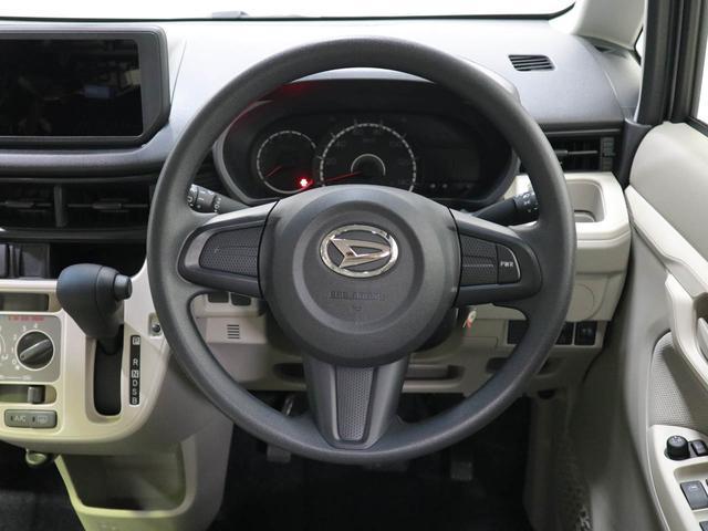 「ダイハツ」「ムーヴ」「コンパクトカー」「高知県」の中古車17