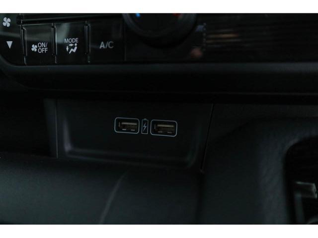 Gホンダセンシング 届出済未使用車 衝突被害軽減ブレーキ(21枚目)