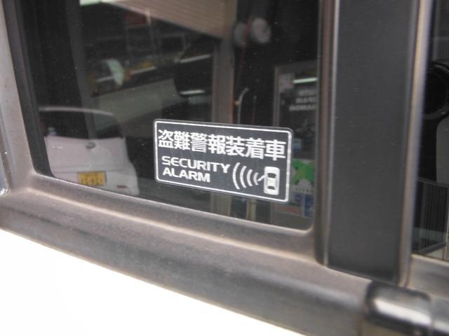 FX キーレス CD ベンチシート セキュリティアラーム(10枚目)