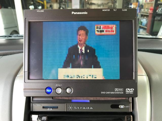 FXリミテッド スマートキー フルセグTV DVD再生(4枚目)