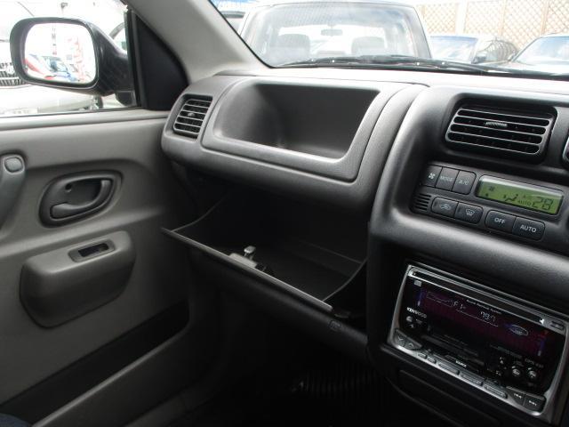 Sタイプ 4WD ターボ ETC キーレス Wエアバッグ(20枚目)