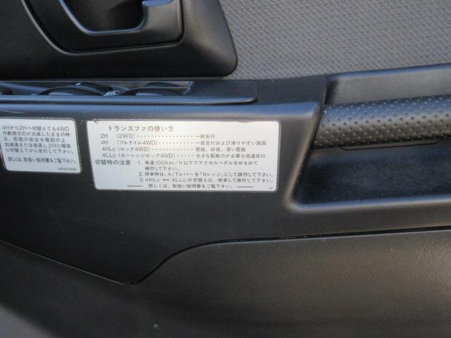 パールパッケージ 禁煙車 キーレス ETC ABS(16枚目)