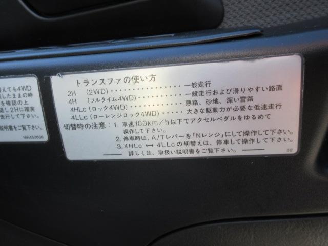 パールパッケージ 禁煙車 キーレス ETC ABS(17枚目)