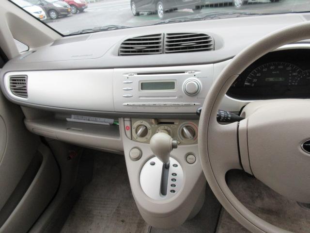 「スバル」「R2」「軽自動車」「愛媛県」の中古車16