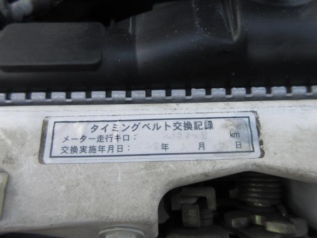 リンクスV ターボ 4WD(30枚目)