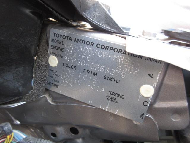 アエラス 禁煙車 8人乗り 2400cc(24枚目)