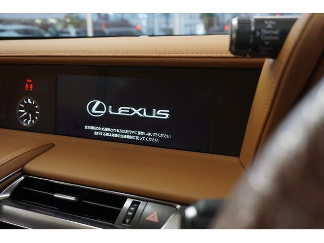 レクサス LC LC500h Lパッケージ