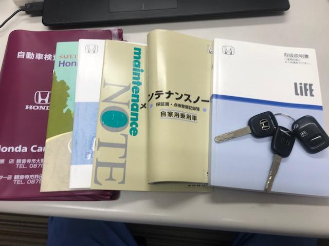 ホンダ ライフ C 禁煙車 ETC バッテリー新品 JAF1年、ガソリン付