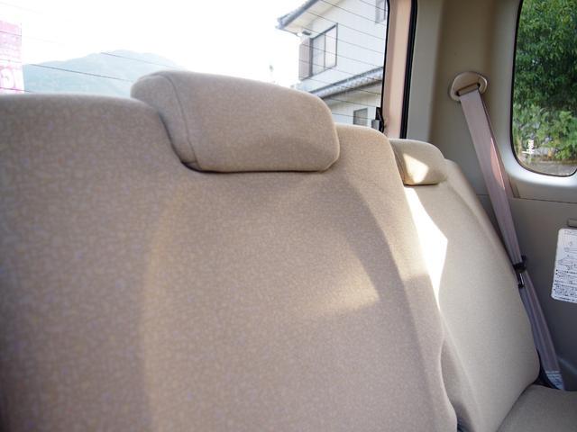 「ダイハツ」「タント」「コンパクトカー」「徳島県」の中古車37