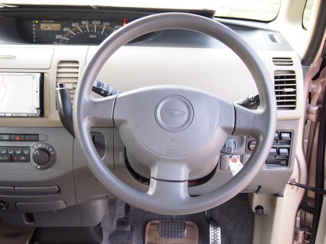 「ダイハツ」「タント」「コンパクトカー」「徳島県」の中古車41
