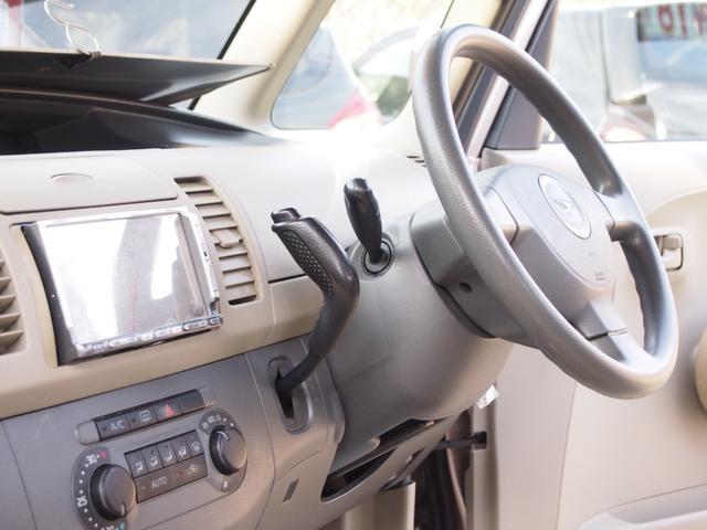 「ダイハツ」「タント」「コンパクトカー」「徳島県」の中古車55