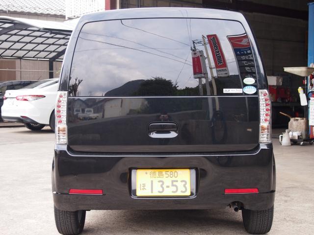 「三菱」「eKワゴン」「コンパクトカー」「徳島県」の中古車14