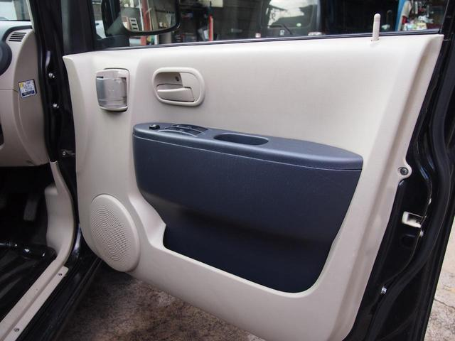 「三菱」「eKワゴン」「コンパクトカー」「徳島県」の中古車18