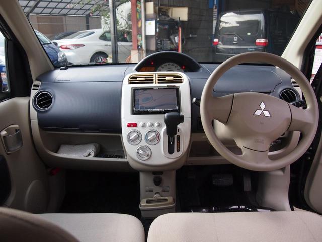 「三菱」「eKワゴン」「コンパクトカー」「徳島県」の中古車34