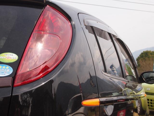 「スバル」「R2」「軽自動車」「徳島県」の中古車12