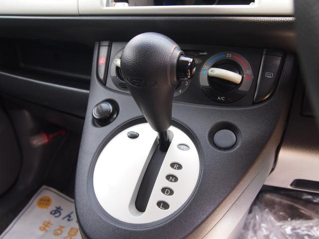 「スバル」「R2」「軽自動車」「徳島県」の中古車27