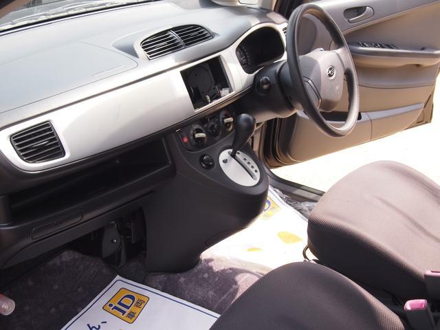 「スバル」「R2」「軽自動車」「徳島県」の中古車42