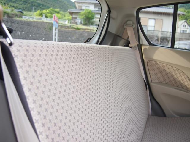「マツダ」「キャロル」「軽自動車」「徳島県」の中古車37