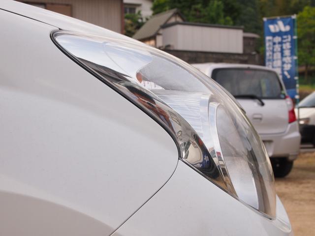 「マツダ」「キャロル」「軽自動車」「徳島県」の中古車64