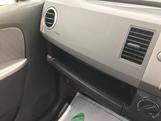 「スズキ」「ワゴンR」「コンパクトカー」「徳島県」の中古車31