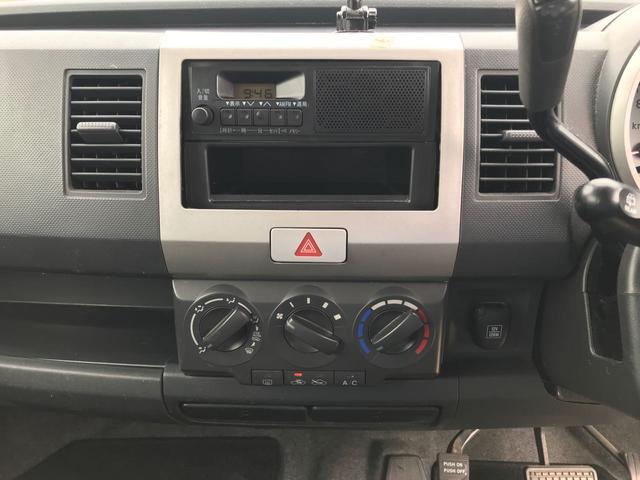 「スズキ」「ワゴンR」「コンパクトカー」「徳島県」の中古車28