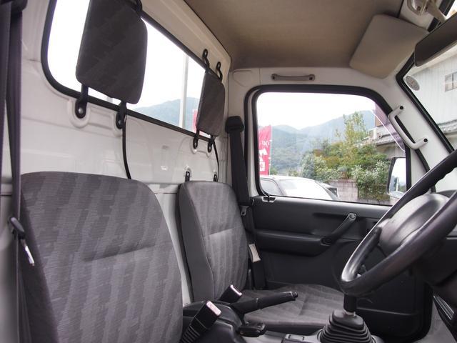 「マツダ」「スクラムトラック」「トラック」「徳島県」の中古車25