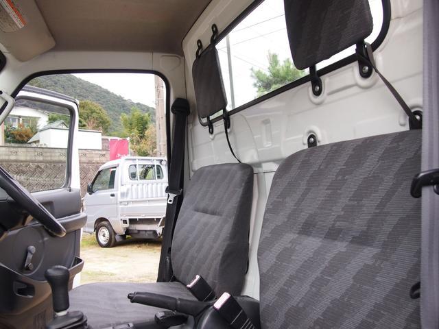 「マツダ」「スクラムトラック」「トラック」「徳島県」の中古車43