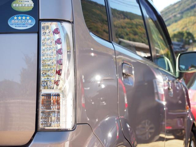 「三菱」「eKワゴン」「コンパクトカー」「徳島県」の中古車13
