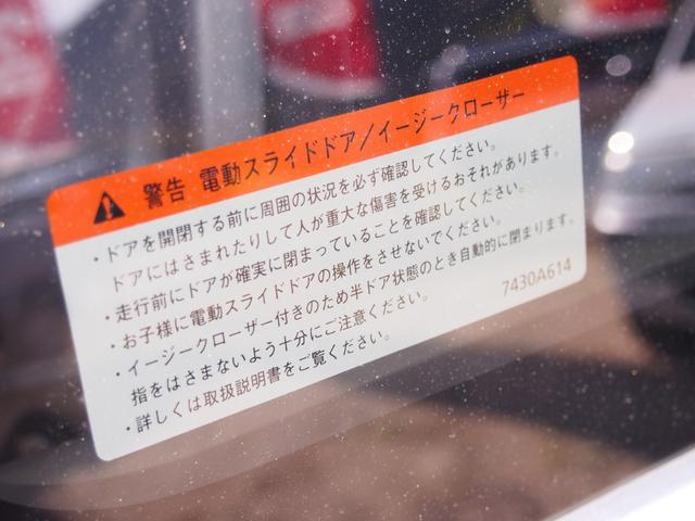 「三菱」「eKワゴン」「コンパクトカー」「徳島県」の中古車55
