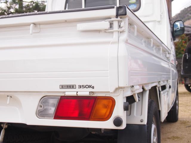 「日産」「クリッパートラック」「トラック」「徳島県」の中古車15