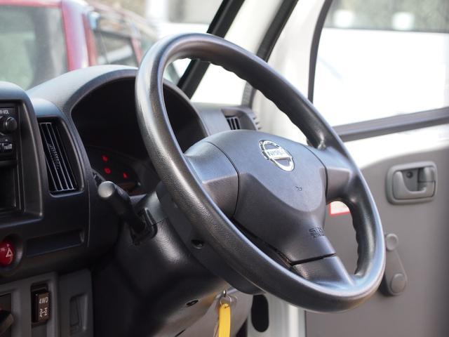 「日産」「クリッパートラック」「トラック」「徳島県」の中古車45