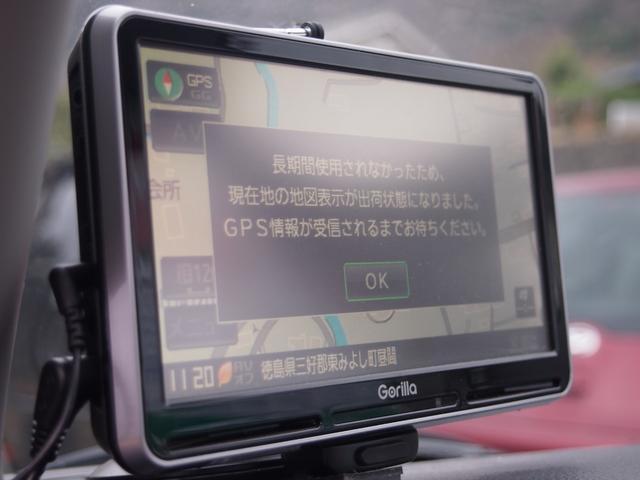 「スズキ」「ワゴンR」「コンパクトカー」「徳島県」の中古車50