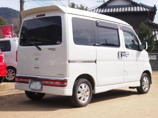 「ダイハツ」「アトレーワゴン」「コンパクトカー」「徳島県」の中古車10