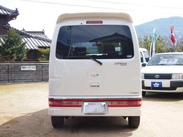 「ダイハツ」「アトレーワゴン」「コンパクトカー」「徳島県」の中古車11