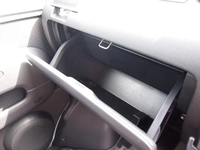 「ダイハツ」「アトレーワゴン」「コンパクトカー」「徳島県」の中古車32